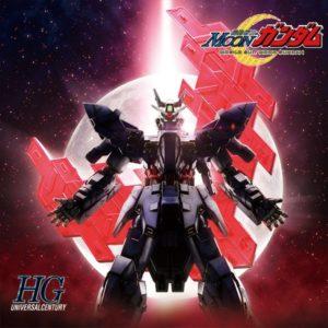 Bandai: Gundam: AMS-123X-X Moon HGUC 1/144