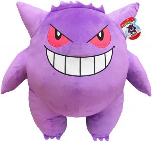 Pokemon Plush Figure Gengar 60cm