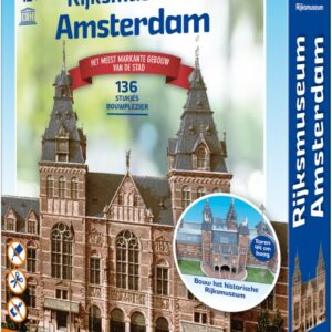 House of Holland: 3D Gebouw Amsterdam Rijksmuseum (134)