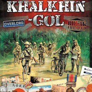 DoW - Memoir 44 Battles of Khalkhin Gol - EN