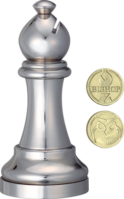 Cast Puzzle Chess Bishop (Silver)
